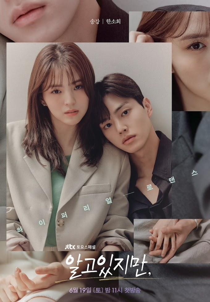Nevertheless K-Drama Review