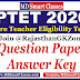 Rajasthan PTET Question Paper and Answer Key 2020