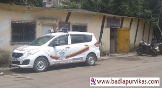 Badlapur (Maharashtra Development Media) - Barrage Road Police Outpost in Badlapur West Department is currently becoming a topic of discussion in the city. In this police post, some corrupt police personnel of Badlapur West Police Station only use the outpost for bribery, such is the discussion in the city.  A few years ago, Ashok Ghorpade, Municipal Councilor (Corporator) of Kulgaon Badlapur Municipal Corporation, constructed a police checkpoint on Barrage Road for the Badlapur West Police Administration free of cost by some contractors to protect the citizens of his division. From that time till today, the police station works only to make corrupt police settlement, it is the common citizens of the city.  A handgun dealer selling Andapaw of Barrage Road, on the condition of anonymity, said that the Barrage Road outpost is an economic branch of Badlapur West Police Station. Here all the transactions are done by corrupt police personnel.  A driver from Badlapur Ganesh Nagar told Maharashtra Vikas Media on the condition of anonymity that, for the sake of the corrupt police money of Badlapur West Police Station, call any citizen at this barrage outpost. There he dabbles, bullying his khaki uniform and threatens to take legal action and demands money. All the handlers (bribes) of their months, from handgrippers to handlers, give Badlapur West Police Station to this barrage road post.  A retired policeman told Maharashtra Vikas Media, on the condition of anonymity, that several times when the corrupt police of Badlapur West police caught an infamous criminal, he was brought to the barrage road post. Settlement of the case is done by taking money from him there and from there the criminal is released. Many times, to see the path of the sand truck, sitting in the same barrage road post, the bribe policemen wait to halter the goat. Many times, bribe policemen of Badlapur West Police Station also stop the rickshaw pullers at night and bring them to the barrage road post. Needless to sit there for two-two hours. In spite of having all the RC, license and permit, the garib driver who drives the rickshaw is kept on the outpost of the barrage road. Finally, when the driver earns 200-300 policemen hard earned money, then he is released from the barrage road post.  The former corporator of the Kulgaon Badlapur municipality, on the condition of anonymity, told Maharashtra Vikas Media that Badlapur West police station is demanding money to pay for the program, a padyatra, a movement for public movement. So that money is taken in the barrage road post itself. Many times this police post is used in the case of murder. The friars and criminals are summoned to this post to take money from both of them and threaten to show the khaki uniform and threaten to suppress the case.  Badlapur West Police Administration is already infamous throughout the city due to bribery. In such a situation, now the people of Badlapur West city are fed up with these bribery policemen after seeing the discussion of Gorakhandhande and bribery in their police post on Badlapur West Barrage Road. Citizens demand that the Thane Anticorruption Bureau should take concrete steps to stop the bribery going on at the Barrage Road Police Outpost in Badlapur West.