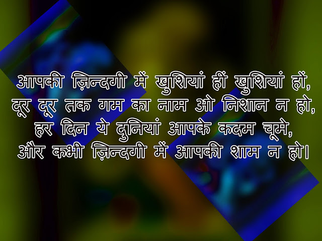 motivational quotes in hindi photo