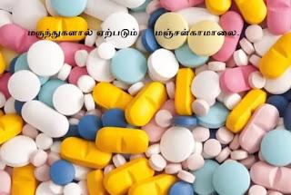 dangerous Drugs Pills