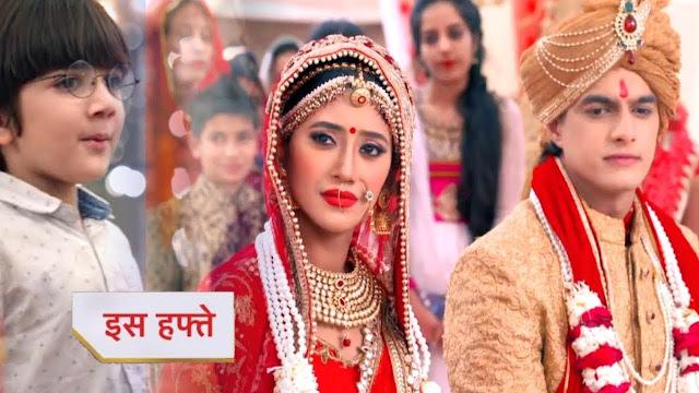 WOW!  Kairav to get Kartik Naira remarried in Yeh Rishta Kya Kehlata Hai