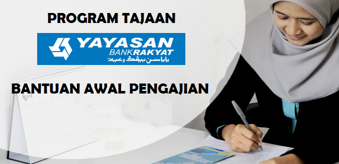 Permohonan Online Bantuan Awal Pengajian Bap Yayasan Bank Rakyat Ybr 2018 Mypendidikanmalaysia Com