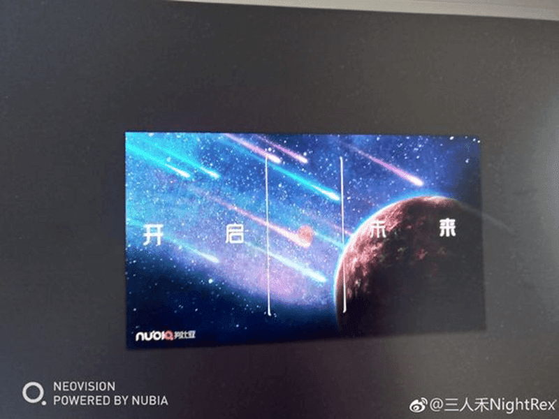 Nubia Z18 is a flagship that will sport a near bezel-less too?