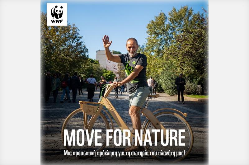 Move for Nature: Ένα ταξίδι με ποδήλατο από την Αθήνα ως το Νεπάλ για την κλιματική κρίση
