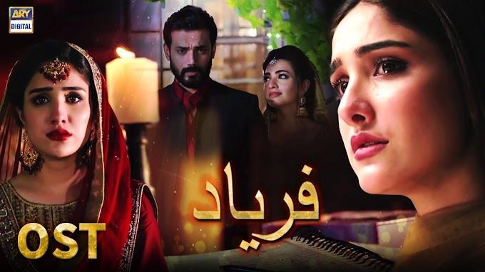 Faryaad OST Lyrics -  Rahat Fateh Ali Khan   ARY Digital Drama 2020