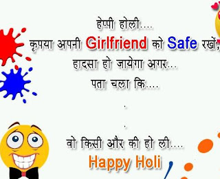 Happy Holi Special Wishes Greetings Photo Pics Images Status39