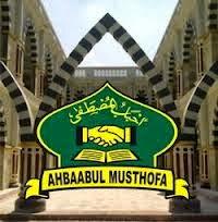 Koleksi - Kumpulan Lagu Mp3 Ahbabul Musthofa