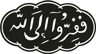 Peran Wasiat Muallif Sholawat  Wahidiyah Tanggal 9 Mei dalam Wahidiyah