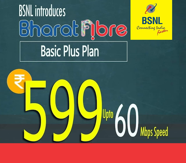 BSNL introduces Annual Payment Option for newly launched Bharat Fiber (FTTH) Broadband Plans