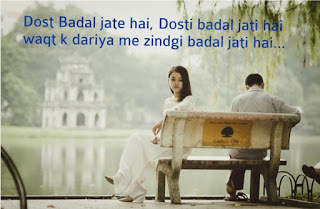 Sad Zindagi Shayri and poem