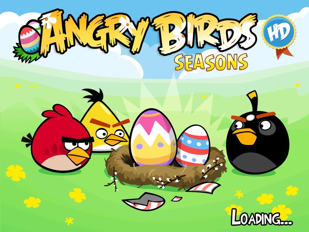 Angrybirds Francescanatale 05: Todo Para Eventos: INVITACIONES DE ANGRY BIRDS