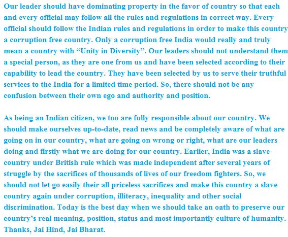 short essay on republic day in english Home essays short speech on the short speech on the short speech on the republic day the ramayana written in english by rajagopal acharya.