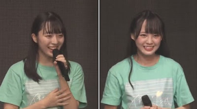 Imamura Mitsuki to replace Okada Nana as STU48 captain