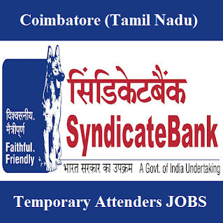Syndicate Bank, Tamil Nadu, TN, Bank, Attender, 10th, freejobalert, Sarkari Naukri, Latest Jobs, syndicate bank logo
