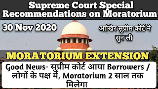 SUPREME COURT JUDGEMENT  ORDER ON NPA AND LOAN EMI MORATORIUM ON 30 NOV
