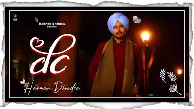 Checkout Harman Dhindsa new song DC lyrics penned by Ruby Chatha