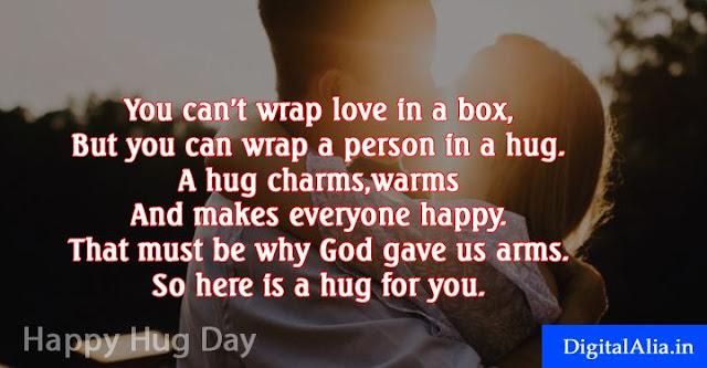 hug day thoughts, happy hug day thoughts, hug day wishes thoughts, hug day love thoughts, hug day romantic thoughts, hug day thoughts for girlfriend, hug day thoughts for boyfriend, hug day thoughts for wife, hug day thoughts for husband, hug day thoughts for crush