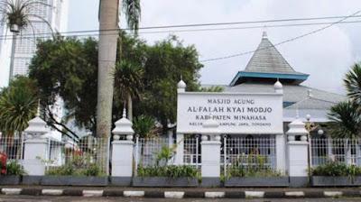 Kampung Jaton Gorontalo
