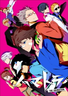 Hamatora The Animation BD Batch Indonesia