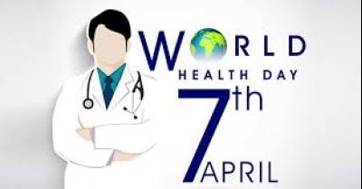 বিশ্ব স্বাস্থ্য দিবস (৭ এপ্রিল)  The World Health Day