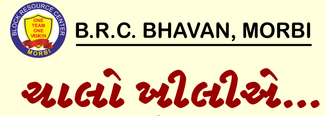 Chalo Khiliye By BRC Morbi