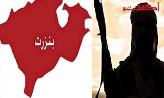 رأس الجبل: القبض على عنصر تكفيري يحرض على الارهاب«داعش»