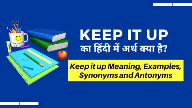 keep it up meaning in hindi