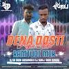 DOSTI POYRA DJ Suraj From Dungra Ft DJ SB From Godsamba Dj Anant Chitali 2020 And Dj Manoj Aafwa 2020 New Song Dholki Mix
