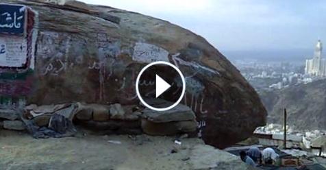 Video: Gua Tsur dan Kisah Rasulullah Bersama Abu Bakar Bersembunyi Di Dalamnya