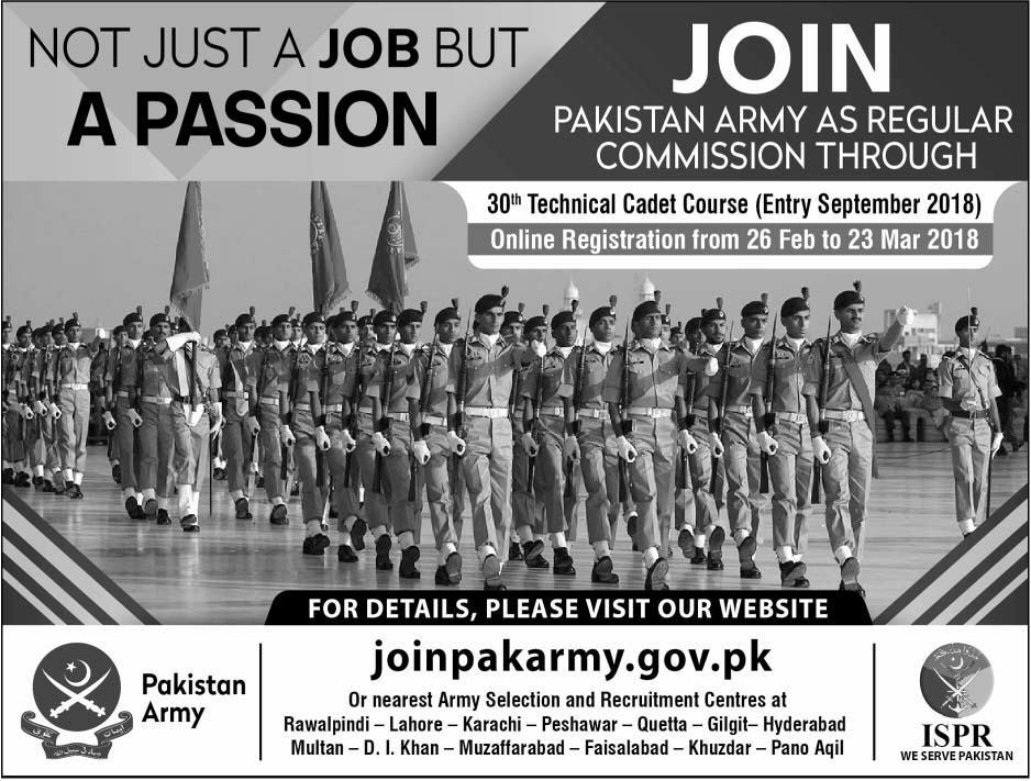 Join Pakistan Army As Regular Commission 2018 [ 1000 Vacancies ]