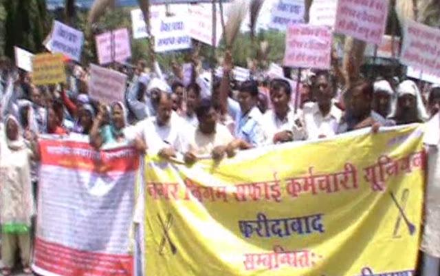 mcf-employees-agitation-faridabad