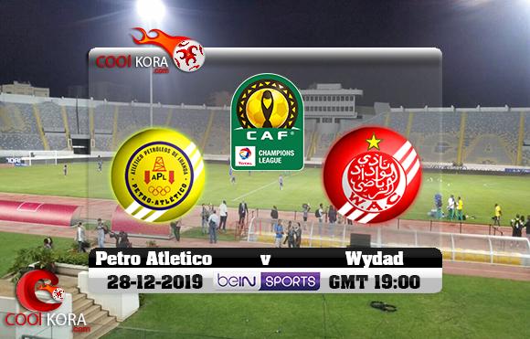 مشاهدة مباراة الوداد وبترو أتلتيكو اليوم 28-12-2019 دوري أبطال أفريقيا