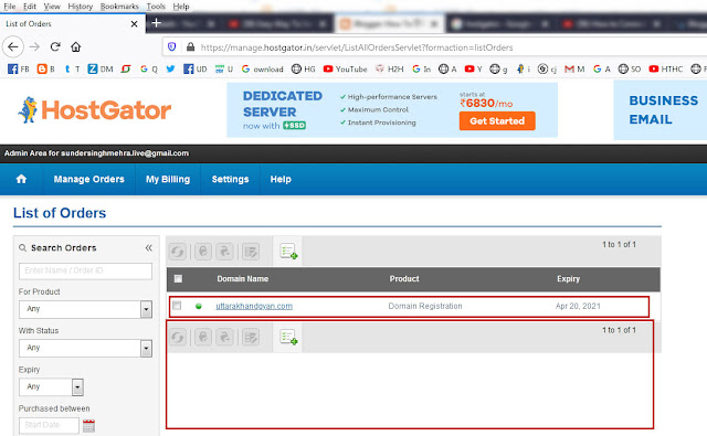 link-domain-to-blogspot-hostgator