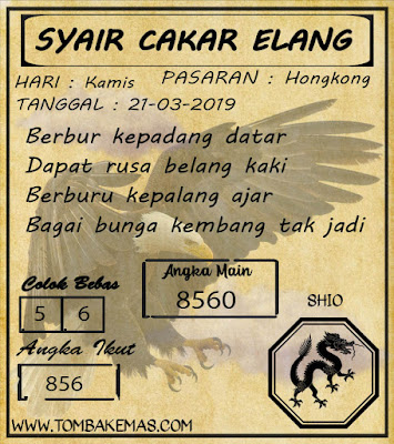SYAIR SINGAPORE , 21-03-2019