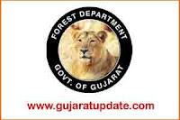 Gujarat Forest Department Recruitment for Project Consultant Technical & Project Consultant Social Posts 2020