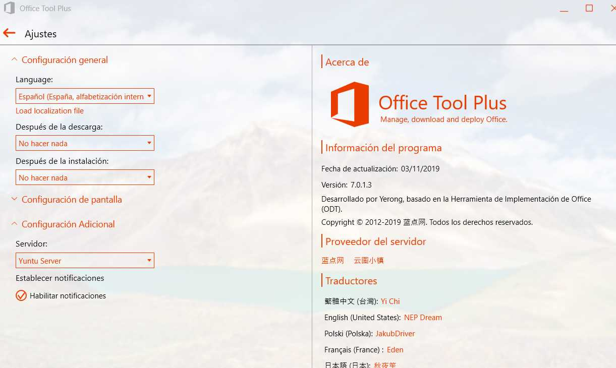 Office Tool Plus 7.0.1.3 poster box cover