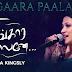 Singaara Paalanae - சிங்கார பாலனே :- Anita Kingsly