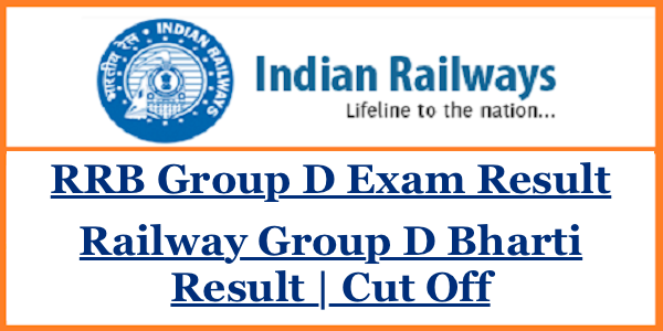 Railway RRB Group D Result
