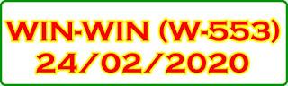 WIN-WIN (W-553) 24-02-2020 Kerala Lottery Result
