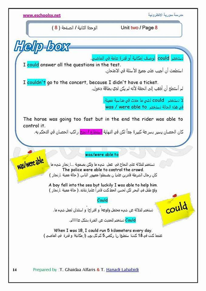 حل كتاب activity book للصف السابع الاردن