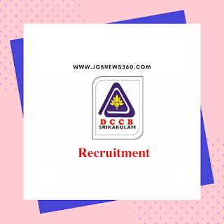 Cooperative Bank Recruitment 2019 for Staff Assistants/Clerk (71 Vacancies)