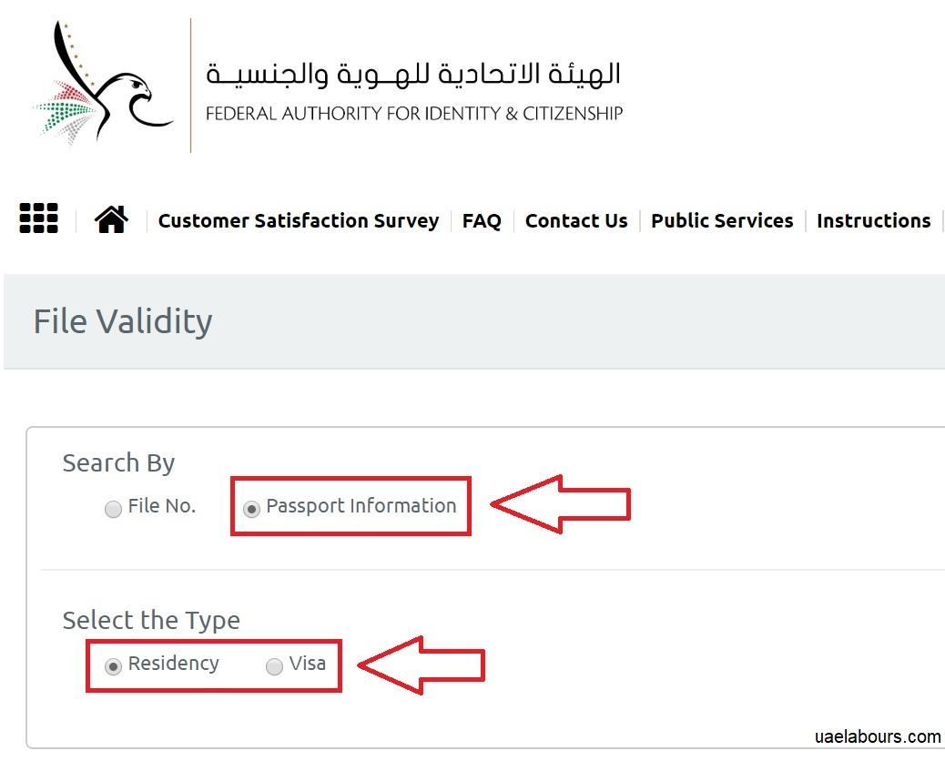abu dhabi visa check by passport number