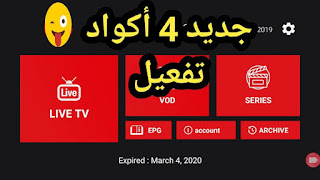 sansat tv app best app to watching all channel movie