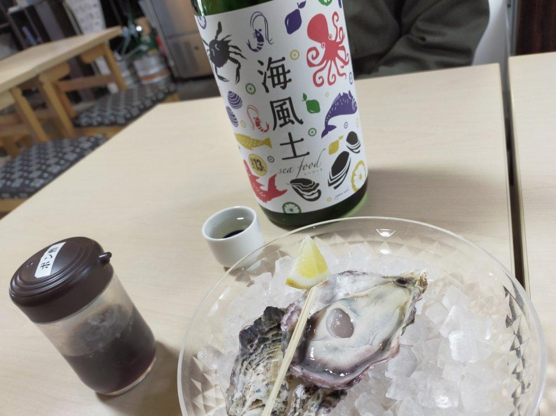 白麹純米酒 海風土(シーフード)