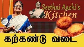 Chettinad Special   Kalkandu Vadai   Seethai Aachi's Kitchen