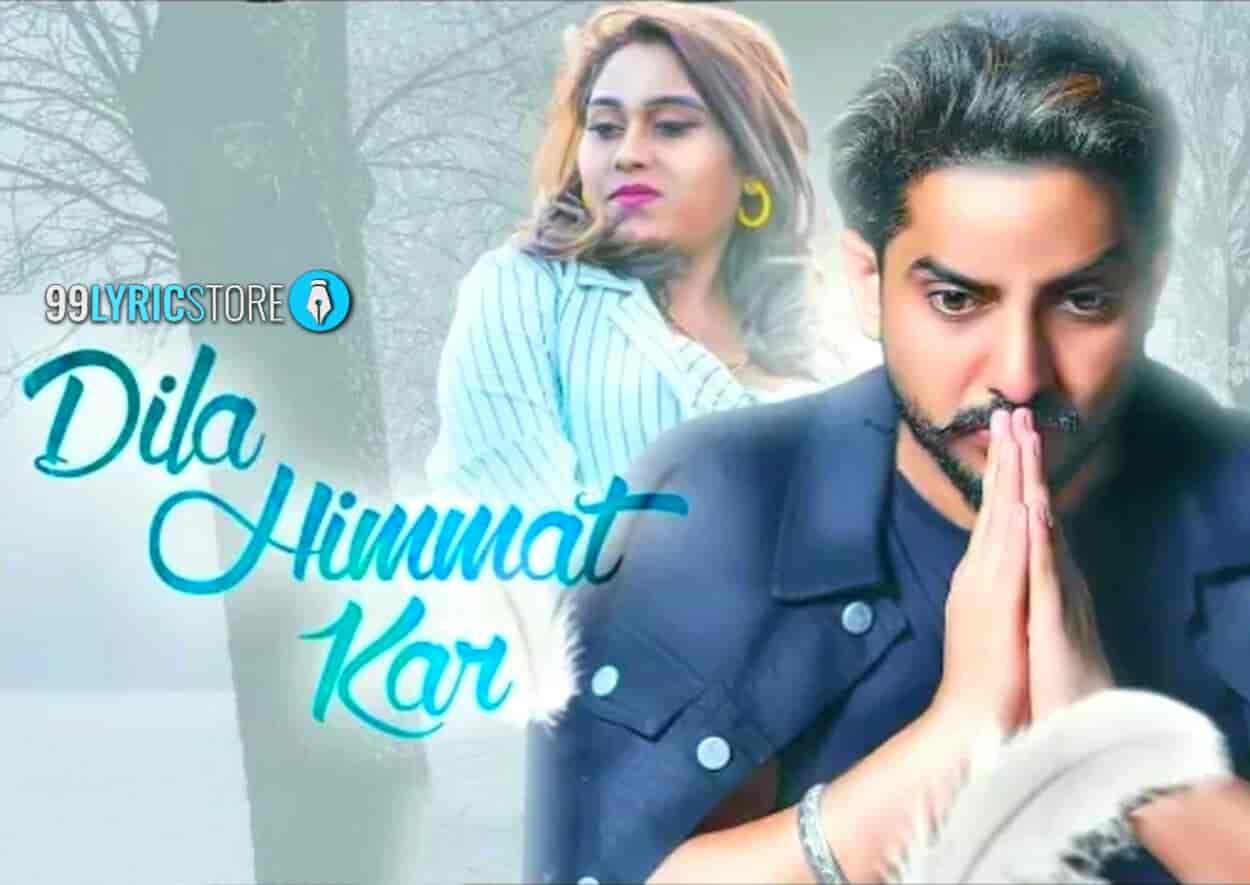 Dila Himmat Kar punjabi song Images By Gur Chahal and Afsana Khan