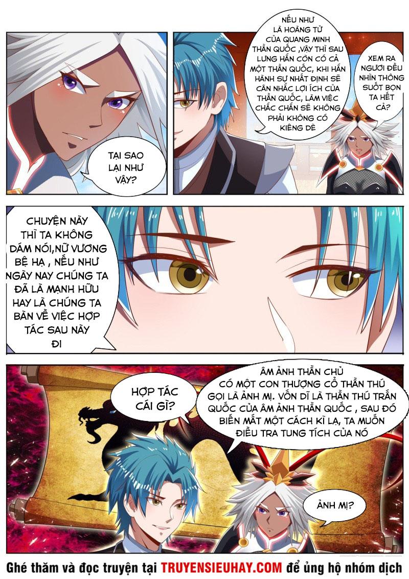 Vạn Giới Thần Chủ chap 222 - Trang 7