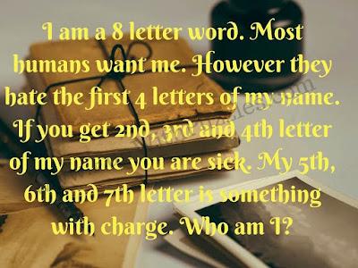 English Word Brain Twister