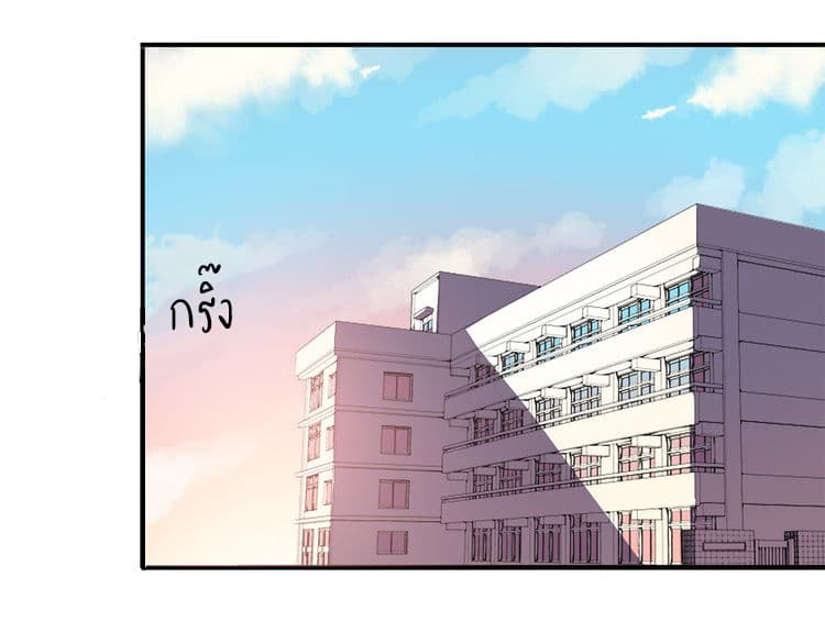 IF Future - หน้า 19